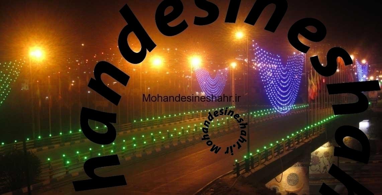 untitled 2 - اختراع چراغ های ترافیکی با نام تجاری آذر توسط تیم مهندسین شهر