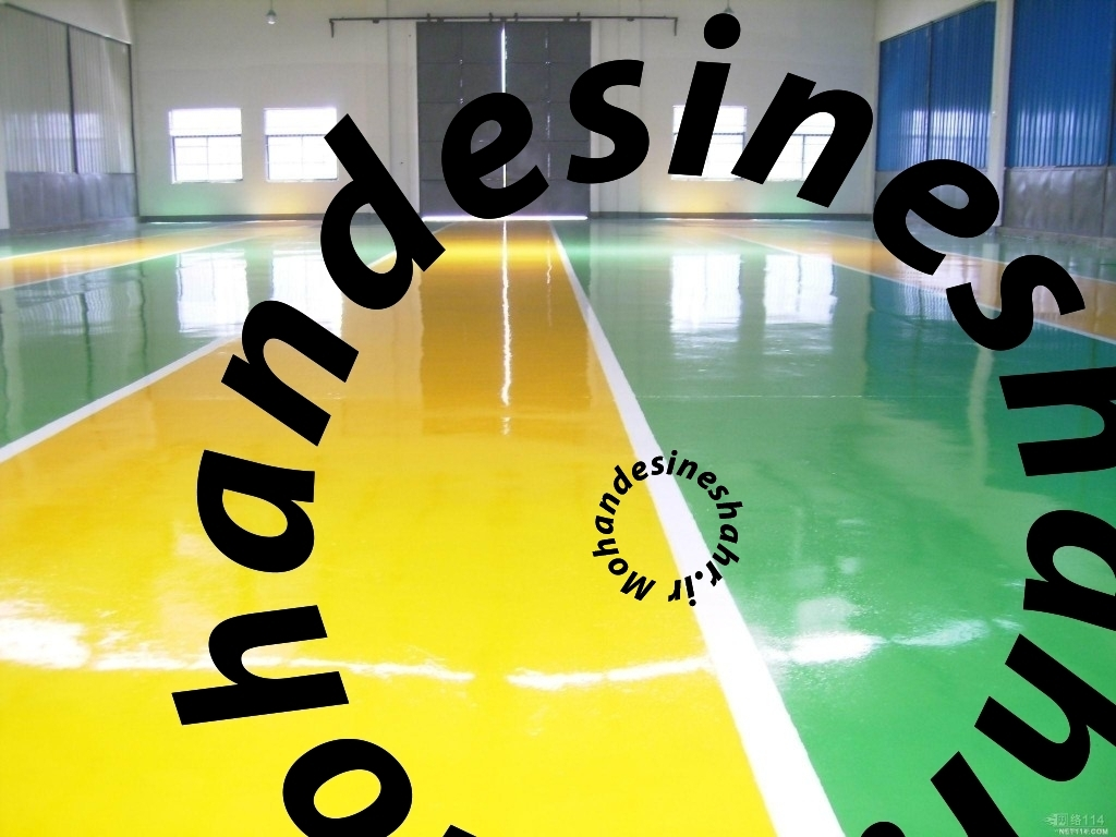 epoxy floor glossy colorful epoxy flooring smooth and durable epoxy floorings epoxy flooring epoxy floor 1024x768 نمونه کارهای اپوکسی در محل های مختلف