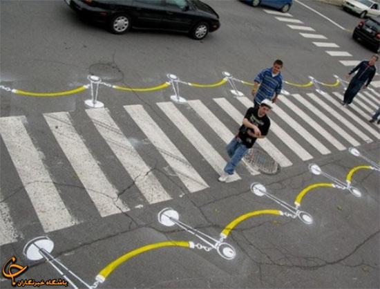 2493006 139 - عکس هایی از جالبترین و خلاقانه ترین خط کشی خیابان ها