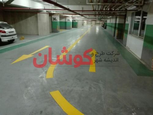 photo ۲۰۱۸ ۰۲ ۱۸ ۱۰ ۰۸ ۲۲ 2 خط کشی پارکینگ VIP برج میلاد تهران توسط تیم کوشان