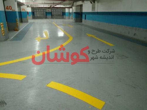 photo ۲۰۱۸ ۰۲ ۱۸ ۱۰ ۰۸ ۴۲ خط کشی پارکینگ VIP برج میلاد تهران توسط تیم کوشان