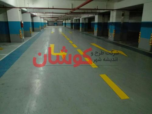 photo ۲۰۱۸ ۰۲ ۱۸ ۱۰ ۰۸ ۴۵ خط کشی پارکینگ VIP برج میلاد تهران توسط تیم کوشان