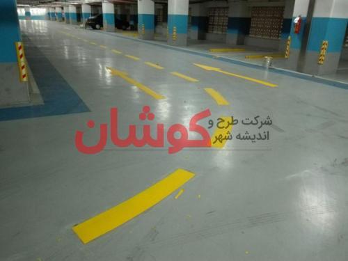 photo ۲۰۱۸ ۰۲ ۱۸ ۱۰ ۰۸ ۵۰ خط کشی پارکینگ VIP برج میلاد تهران توسط تیم کوشان