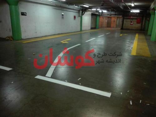 photo ۲۰۱۸ ۰۲ ۲۱ ۱۶ ۴۷ ۲۹ - خط کشی پارکینگ طبقاتی برج میلاد تهران