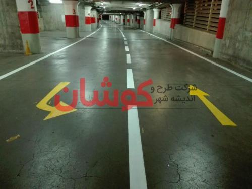 photo ۲۰۱۸ ۰۳ ۱۳ ۱۷ ۰۶ ۵۵ 2 - خط کشی پارکینگ طبقاتی برج میلاد تهران