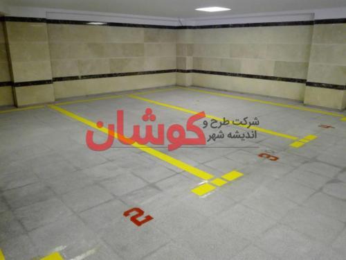 photo ۲۰۱۸ ۰۵ ۲۸ ۰۹ ۳۲ ۰۳ 2 - خط کشی پارکینگ ساختمان مسکونی به سبک مدرن