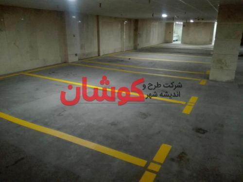 خط کشی پارکینگ مجتمع تجاری تفریحی رزمال
