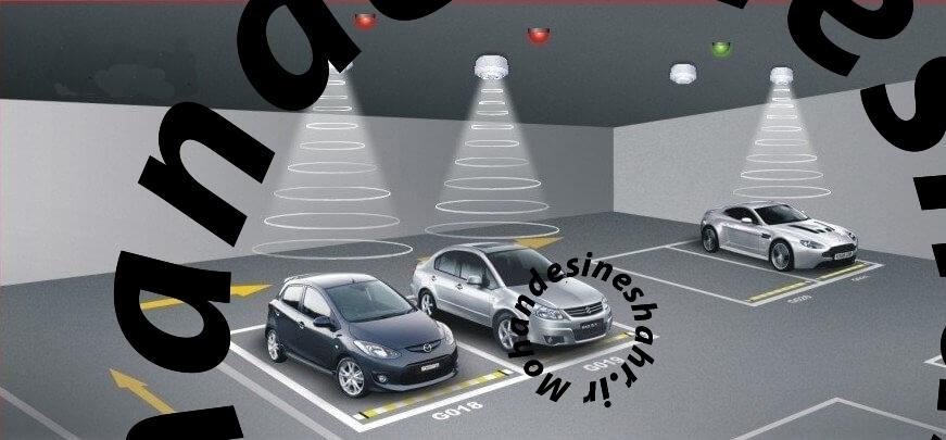 20150917153028 92343 - تحلیل و بررسی عملکرد پارکینگ های هوشمند