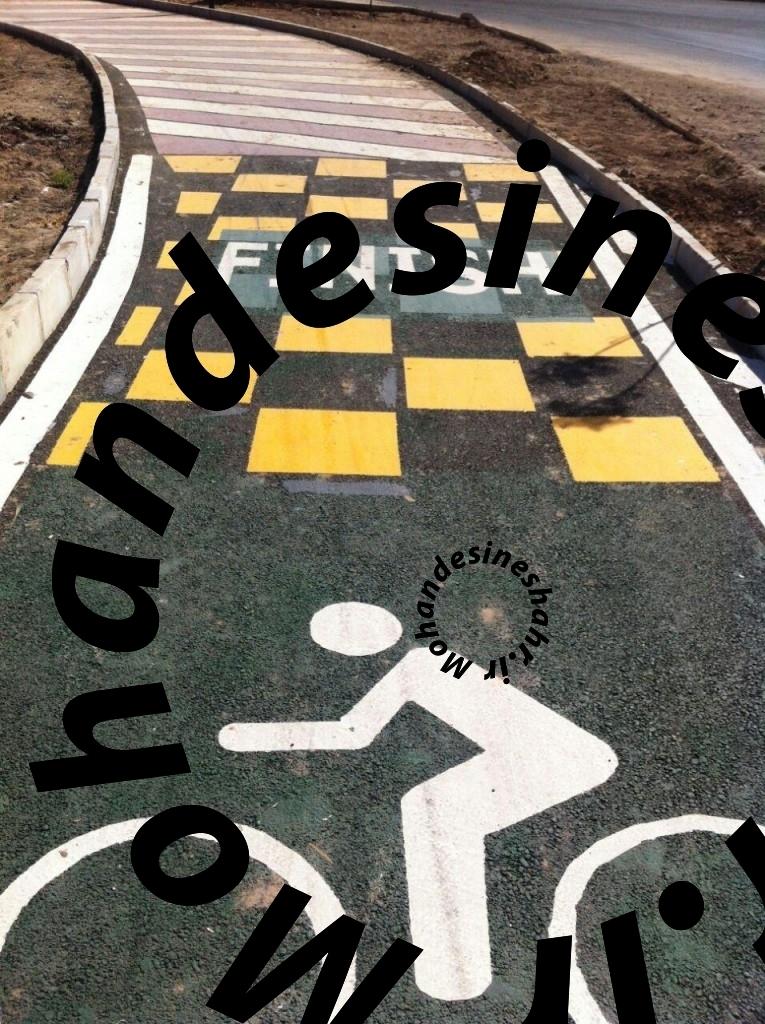 photo 2015 11 10 20 27 12 765x1024 - اجرای پیست دوچرخه سواری توسط تیم مهندسین شهر