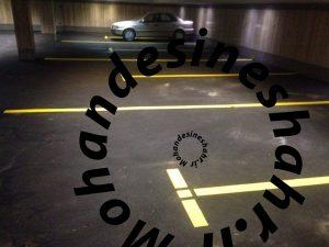 photo 2016 04 23 19 34 13 1 300x225 - نمونه کارهای خط کشی پارکینگ و شماره گذاری و نصب تجهیزات پارکینگ