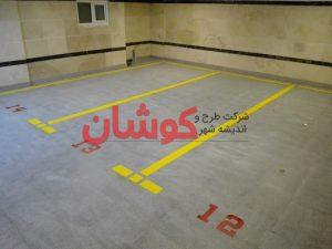 photo ۲۰۱۸ ۰۵ ۲۸ ۰۹ ۳۲ ۱۴ 2 300x225 - نمونه کارهای خط کشی پارکینگ و شماره گذاری و نصب تجهیزات پارکینگ