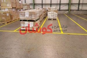 ۶۲۵۴۲-warehouse-floor-line-painting-891a0dcaa6e68d50b223689f9925c0db