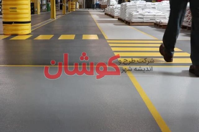 Warehouse Epoxy Flooring NJ 1024x576 640x480 - خط کشی ایزو - خط کشی کارخانه - خط کشی لیفتراک