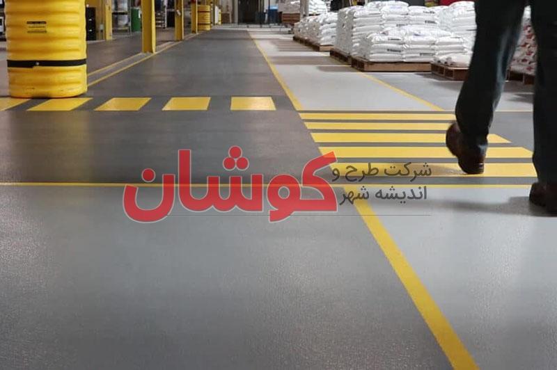 Warehouse Epoxy Flooring NJ 1024x576 - خط کشی ایزو - خط کشی کارخانه - خط کشی لیفتراک