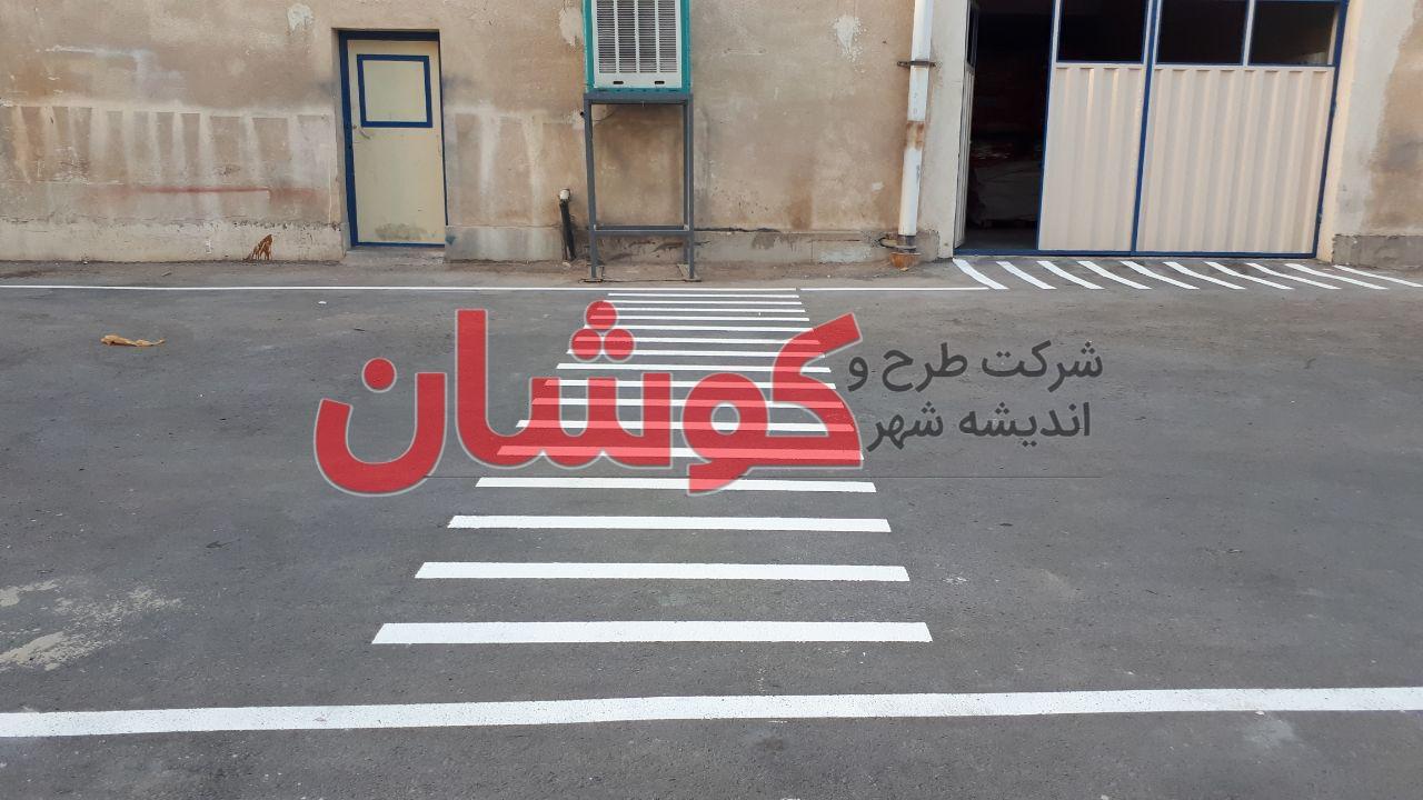 photo 2019 09 21 11 17 02 wm - خط کشی پارکینگ و محوطه کارخانه ایران کناف