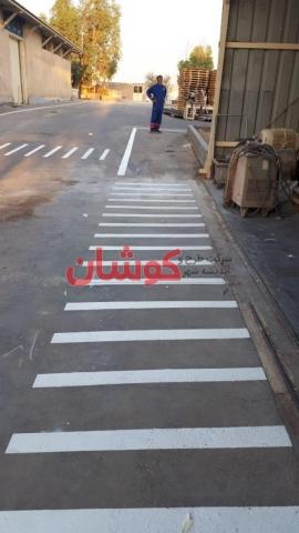 photo 2019 09 21 11 17 05 2 wm 576x1024 640x480 - خط کشی پارکینگ و محوطه کارخانه ایران کناف