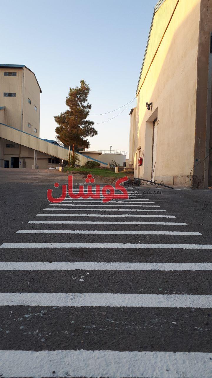 photo 2019 09 21 11 17 06 3 wm - خط کشی پارکینگ و محوطه کارخانه ایران کناف