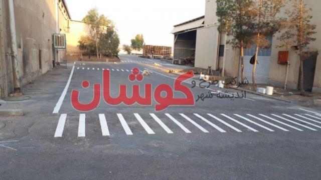 photo 2019 09 21 11 17 07 2 wm 1024x576 640x480 - خط کشی پارکینگ و محوطه کارخانه ایران کناف