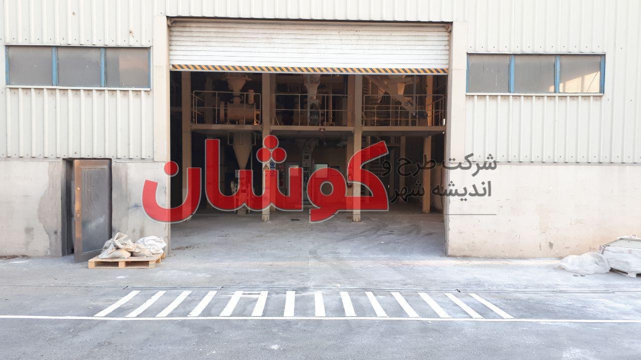 photo 2019 09 21 11 17 07 wm - خط کشی پارکینگ و محوطه کارخانه ایران کناف