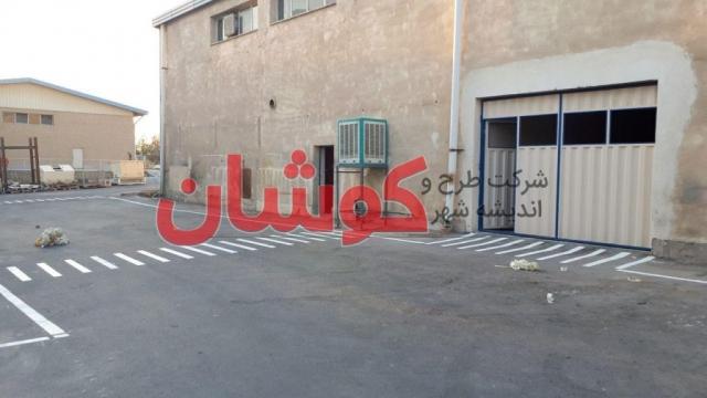 photo 2019 09 21 11 17 08 wm 1024x576 640x480 - خط کشی پارکینگ و محوطه کارخانه ایران کناف