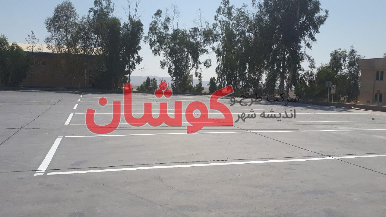 photo 2019 09 21 11 17 10 wm - خط کشی پارکینگ و محوطه کارخانه ایران کناف