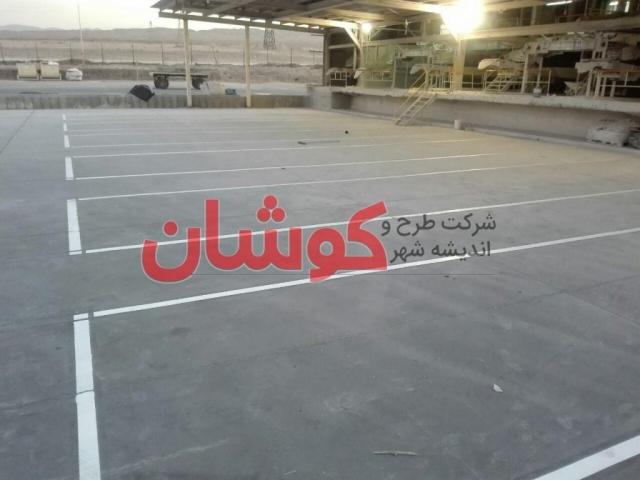 photo 2019 09 21 11 56 23 wm 1024x768 640x480 - خط کشی پارکینگ و محوطه کارخانه ایران کناف