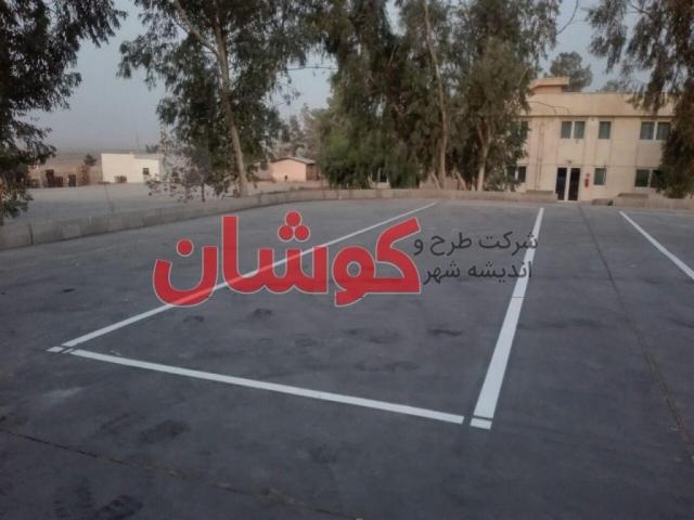 photo 2019 09 21 11 57 37 wm 1024x768 640x480 - خط کشی پارکینگ و محوطه کارخانه ایران کناف