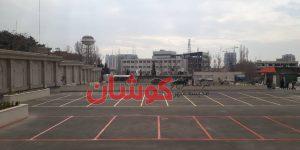 WhatsApp Image 2020 02 14 at 14.27.51 1 300x150 - خط کشی پارکینگ و محوطه بیمارستان خاتم الانبیاء