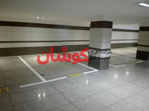 photo 2017 07 19 21 46 08 - خط کشی پارکینگ و شماره گذاری پارکینگ مجتمع تیفانی دروس توسط تیم مهندسین شهر
