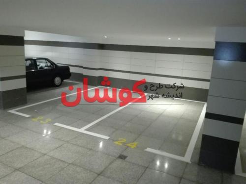 photo 2017 07 19 21 46 15 - خط کشی پارکینگ و شماره گذاری پارکینگ مجتمع تیفانی دروس