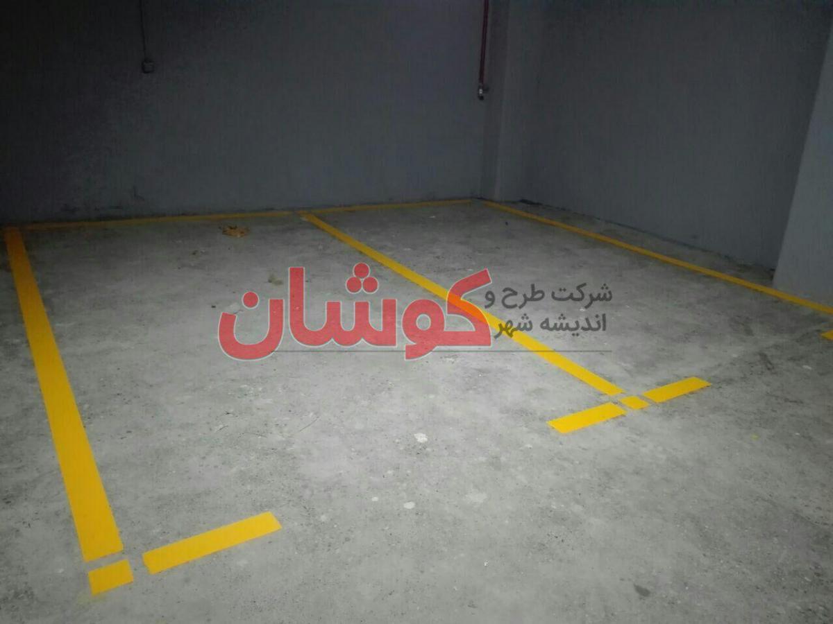 خط کشی پارکینگ ۴ طبقه ساختمان اداری زعفرانیه