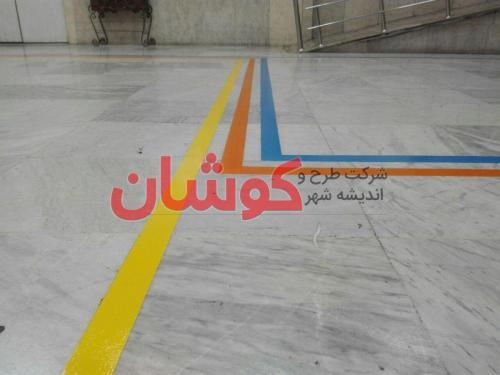 photo 2019 09 17 15 07 09 wm - اجرای خط کشی بیمارستانی با رنگ های مجزا