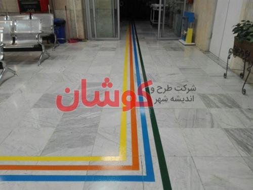 photo 2019 09 17 15 08 08 wm - اجرای خط کشی بیمارستانی با رنگ های مجزا