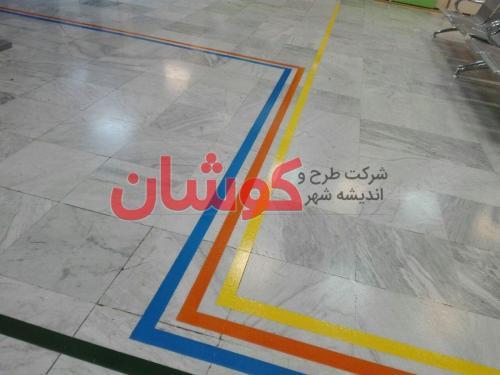 photo 2019 09 17 15 08 19 wm - اجرای خط کشی بیمارستانی با رنگ های مجزا