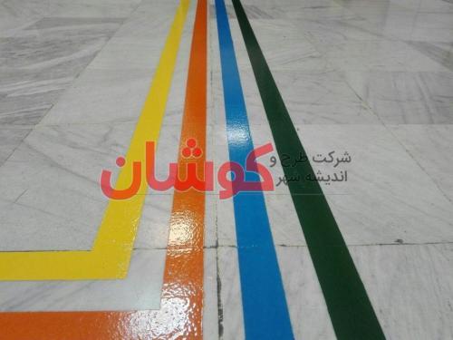 photo 2019 09 17 15 09 44 wm - اجرای خط کشی بیمارستانی با رنگ های مجزا