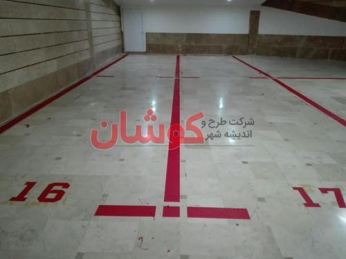 IMG 20180822 201903 772 - خط کشی پارکینگ ساختمان بورس و اوراق بهادار