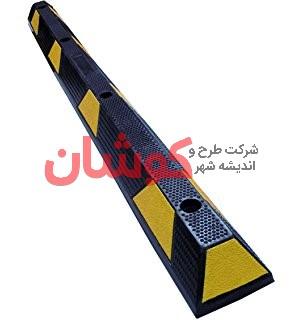 81VzsMzhmKL. AC UL320 SR304320  - دیوایدر ( تقسیم کننده ) پارکینگ
