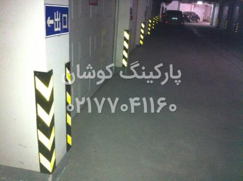 HTB1ILaRGXXXXXcXXpXXxh4dFXXXb - محافظ ستون پارکینگ جنس ترکیه ای درجه یک + شبرنگ ۳ ساله کره ای