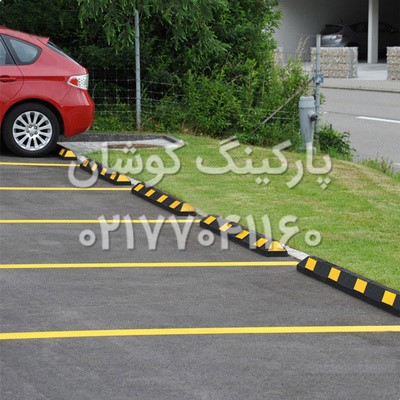 bmi axelent bordure de separation separation pour parking 1065561 FGR - کار استوپر ( متوقف کننده خودرو )
