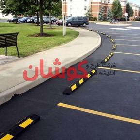 parking lot wheel stop (1) - دیوایدر ( تقسیم کننده ) پارکینگ