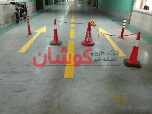 photo ۲۰۱۸ ۰۲ ۱۸ ۱۰ ۰۸ ۱۳ - خط کشی پارکینگ VIP برج میلاد تهران توسط تیم کوشان