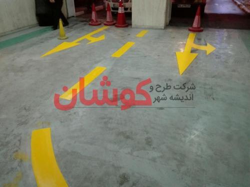photo ۲۰۱۸ ۰۲ ۱۸ ۱۰ ۰۸ ۱۶ - خط کشی پارکینگ VIP برج میلاد تهران توسط تیم کوشان