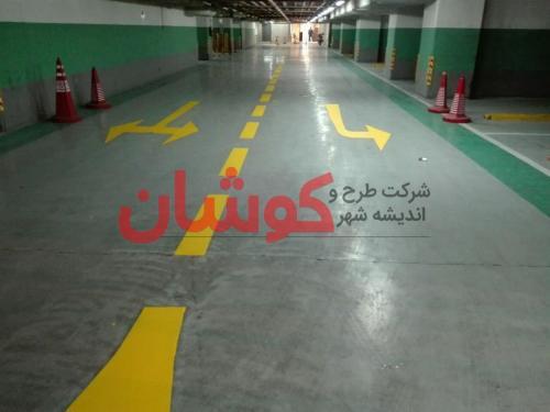 خط کشی پارکینگ VIP برج مبلاد تهران