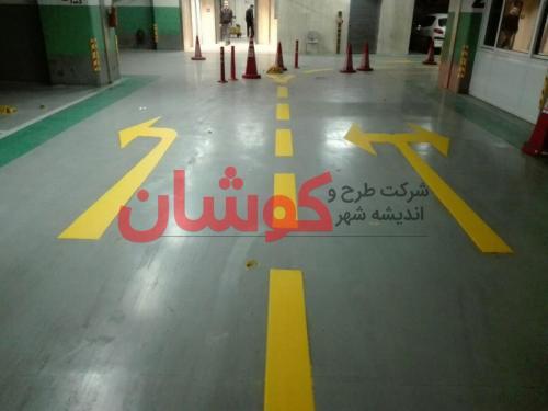 photo ۲۰۱۸ ۰۲ ۱۸ ۱۰ ۰۸ ۲۲ - خط کشی پارکینگ VIP برج میلاد تهران توسط تیم کوشان