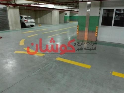 photo ۲۰۱۸ ۰۲ ۱۸ ۱۰ ۰۸ ۲۶ - خط کشی پارکینگ VIP برج میلاد تهران توسط تیم کوشان
