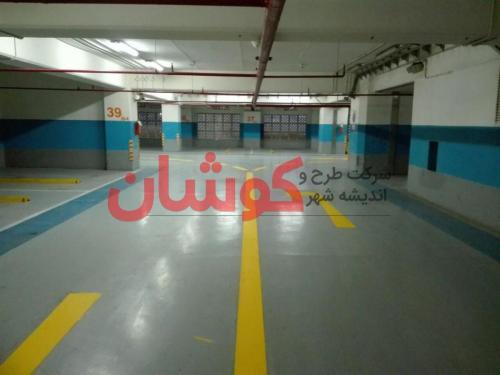 photo ۲۰۱۸ ۰۲ ۱۸ ۱۰ ۰۸ ۲۷ - خط کشی پارکینگ VIP برج میلاد تهران توسط تیم کوشان