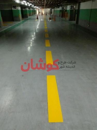 photo ۲۰۱۸ ۰۲ ۱۸ ۱۰ ۰۸ ۲۹ - خط کشی پارکینگ VIP برج میلاد تهران توسط تیم کوشان