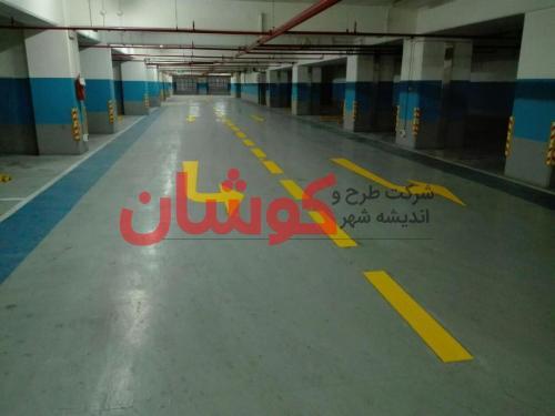 photo ۲۰۱۸ ۰۲ ۱۸ ۱۰ ۰۸ ۴۵ - خط کشی پارکینگ VIP برج میلاد تهران توسط تیم کوشان