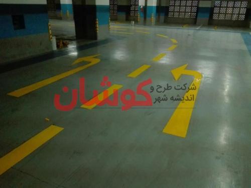 photo ۲۰۱۸ ۰۲ ۱۸ ۱۰ ۰۸ ۴۹ - خط کشی پارکینگ VIP برج میلاد تهران توسط تیم کوشان