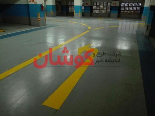 photo ۲۰۱۸ ۰۲ ۱۸ ۱۰ ۰۸ ۵۶ - خط کشی پارکینگ VIP برج میلاد تهران توسط تیم کوشان
